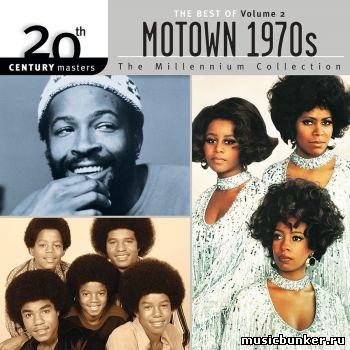 VA - The Best Of Motown 1970s Volume 2 (2001) FLAC - 3 Августа 2019