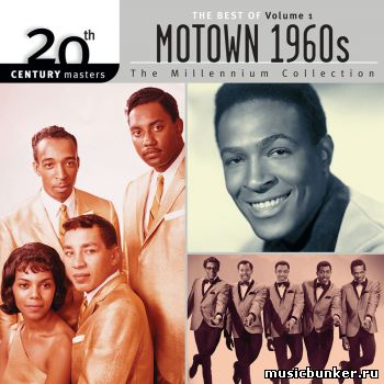 VA - The Best Of Motown 1960s Volume 1 (2001) FLAC - 3 Августа 2019